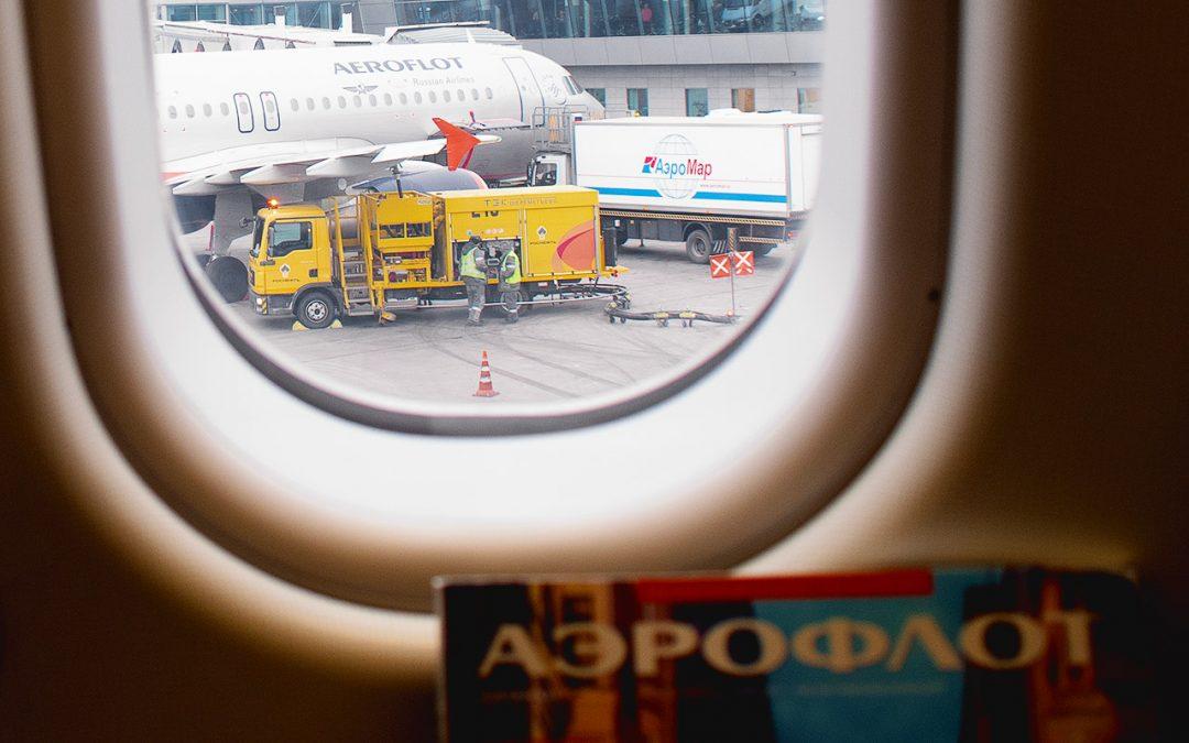 Blick auf das Terminal D des Moskauer Flughafens Scheremetjewo