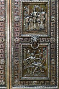Kubanews: Reliefs an den Einganstüren des Kapitols